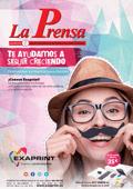 La Prensa Nº 84 . Marzo 2015