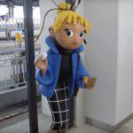 Personagens de quadrinhos em 3D - Métropole