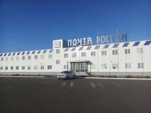 servicio postal ruso